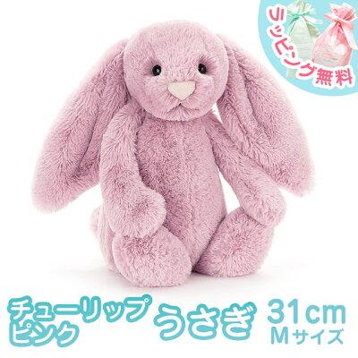Jellycat ジェリーキャット ピンクのうさぎのぬいぐるみ Bashful Tulip Pink Bunny M サイズ:31cm