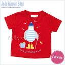 英国発*JoJo Maman Bebe(ジョジョママンベベ)キッズウェア【Fishing T-Shirt】キッズTシャツ(レッド×カモメさん)サイズ:18-24ヶ月・2-3歳・3-4歳