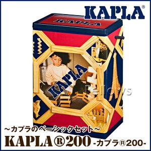 一番遊びやすいベーシックタイプ【送料無料】フランス生まれの感覚の扉を開く魔法の板「KAPLA(...