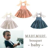 【正規販売店】MARLMARL マールマール お食事エプロン bouquet for baby 0-3歳