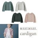 【正規販売店】MARLMARL マールマール カーディガン cardigan 全4色 0-4歳