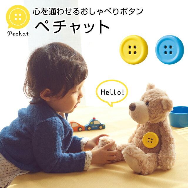 知育玩具・学習玩具, 文字・ことば Pechat