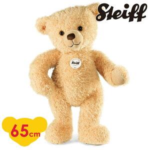 Steiffシュタイフテディベアキム(65cm)111389サイズ:65cm