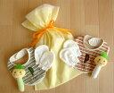 【日本製】スタイ&ガラガラ&ミトンの3点セット(パイナップル/2色) 出産祝い 退院 新生児 ギフト【\3980以上送料無料】
