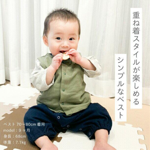 長沢幸株式会社『ベビーベスト(10210)』
