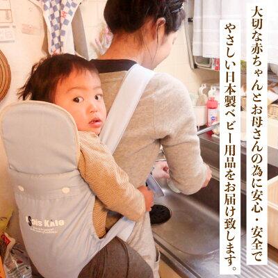 【新色入荷】【日本製】昔ながらのおんぶひも(8色)おんぶ・だっこ兼用子守帯【あす楽】【\5400以上送料無料】【ママ割エントリーでポイント5倍対象商品】