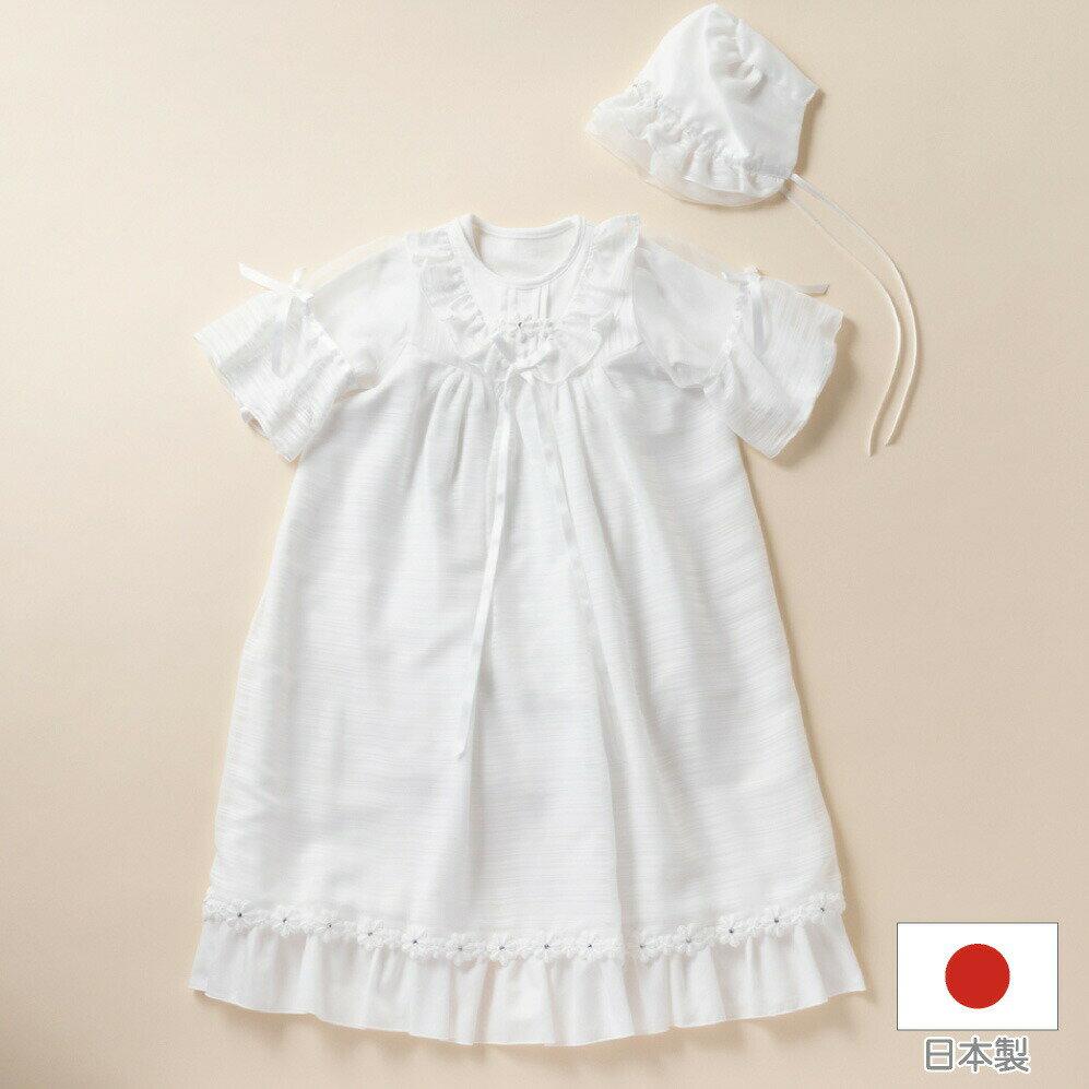 9ff32a816a2d6 フレア袖セレモニードレス  OP-mini  ママ割 あったか 新生児 エントリーでポイント5倍 日本製 対象商品 :ベビーギフトショップ  フレア袖セレモニードレス ...