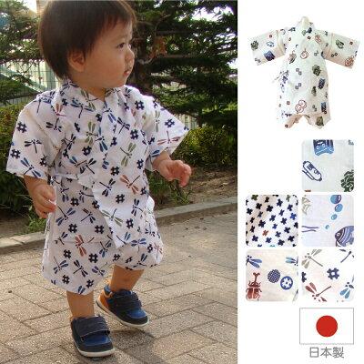 https://image.rakuten.co.jp/babygiftshop/cabinet/01411115/tyuusen/boychu.jpg
