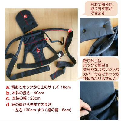 https://image.rakuten.co.jp/babygiftshop/cabinet/onbu/imgrc0067913355.jpg