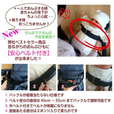 https://image.rakuten.co.jp/babygiftshop/cabinet/onbu/imgrc0067913353.jpg