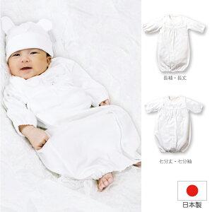 5185273f9bffd 男の子 ツーウェイオール 新生児|ベビードレス 通販・価格比較 - 価格.com