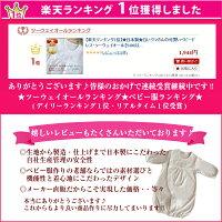 【楽天ランキング1位】★日本製★白いクマさんの可愛いベビードレス・ツーウェイオール【\5400以上送料無料】【あす楽】【02P09Jan16】