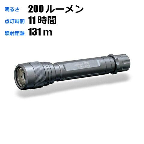 ジェントス LED懐中電灯 200ルーメン 閃 FLP-1806