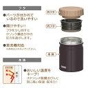 サーモス 真空断熱スープジャー ブラック 400ml JBT-400 BK 2