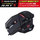 MAD CATZ マッドキャッツ ゲーミングマウス R.A.T.6+ FPS DPI無段階調節 スナイパーエイムボタン MR04DCINBL000-0J 1