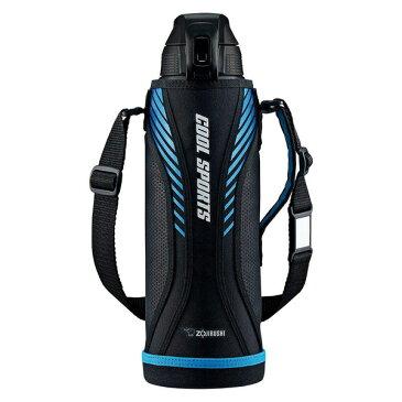 象印 水筒 直飲み スポーツタイプ ステンレスクールボトル 1.5L ブルーブラック SD-FA15-BB