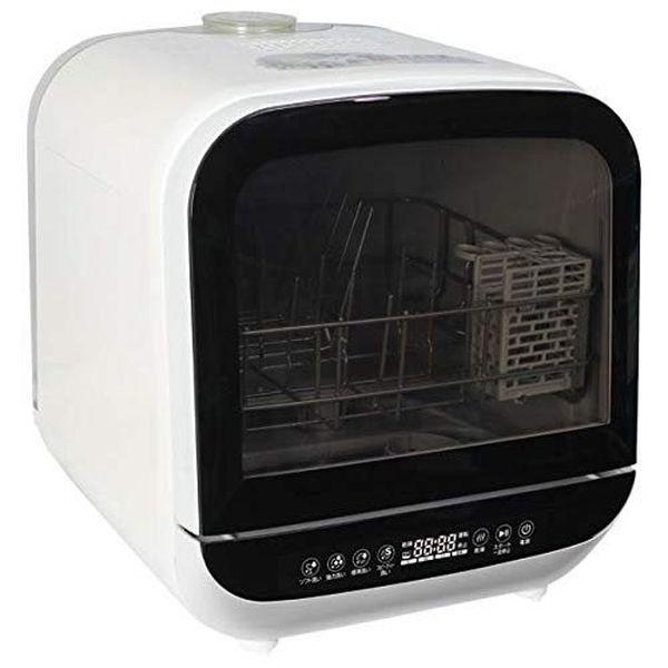 10日間限定ポイント10倍 食器洗い乾燥機 据置型 工事不要でコンパクト