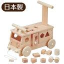 ジェコ DJECO ジオフォームセットボックス 知育玩具