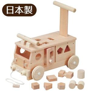[ラッピング対応] 森のパズルバス 日本製 国産天然木 無塗装 無着色 平和工業 プレゼント 子供 お祝い 誕生日 乗用玩具 乗り物 木のおもちゃ 知育 木製 出産祝い 誕生日プレゼント