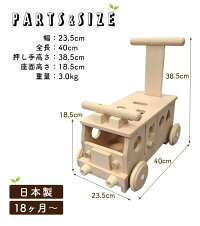 森のパズルバス日本製国産天然木無塗装無着色平和工業プレゼント子供お祝い誕生日乗用玩具乗り物木のおもちゃ知育木製出産祝い誕生日プレゼント