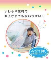 カラフルボールプールボール50個付汽車プリントPUPPYNo.626[オンライン特別価格]