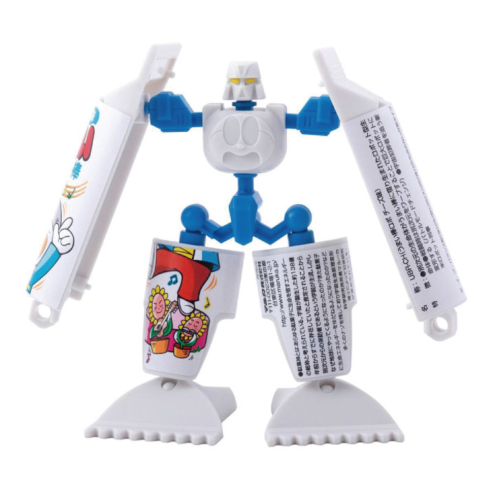 おもちゃ, ロボットのおもちゃ