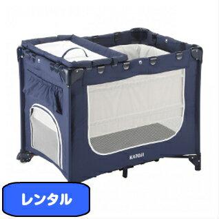 【レンタル】カトージ ポータブルベビーベッド オムツ替えテーブル付き【代引不可】