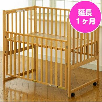 【レンタル】【延長期間1ヶ月】レギュラーサイズ 立ちベッドタイプ