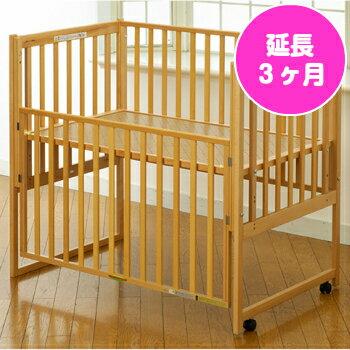 【レンタル】【延長期間3ヶ月】レギュラーサイズ 立ちベッドタイプ