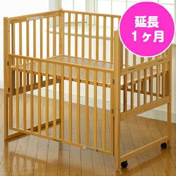 【レンタル】【延長期間1ヶ月】レギュラーサイズ 立ちベッドツーオープン