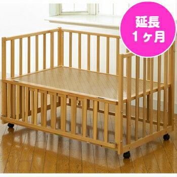 【レンタル】【延長期間1ヶ月】レギュラーサイズ サークルベッド