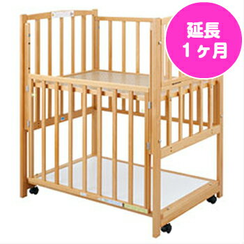 【レンタル】【延長期間1ヶ月】コンパクトサイズ 立ちベッドツーオープン