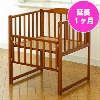 【レンタル】【延長期間1ヶ月】コンパクトサイズ ハーフサイズ