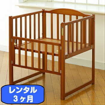 【3ヶ月レンタル】コンパクトサイズ ハーフサイズ【代引不可】