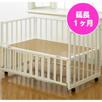 【レンタル】【延長期間1ヶ月】レギュラーサイズ サークルベッド・ホワイト