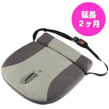 【延長レンタル2ヶ月】マタニティ用シートベルト補助クッション【タミーシールド】