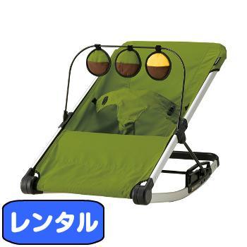 【レンタル】【代引不可】 コンビ バウンサーコイルネロッカー