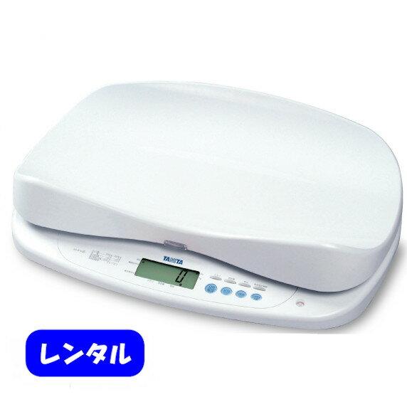【レンタル】BD-815 タニタ ベビースケール 2g単位の高精度ベビースケール【往復送料込】
