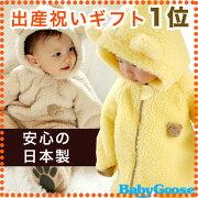 赤ちゃん ロンパース ベビー服