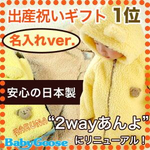 ぬいぐるみ ロンパース 赤ちゃん ベビー服