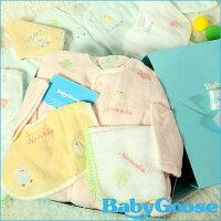 【出産祝い】選べるお名前入れ・選べる6カラー♪