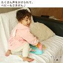 出産祝い 名入れ 累計150000着突破!お名前入りベビー用パーカー 出産祝いに名入れが嬉しい人気ギフト『Namingジャンパー』(女の子 男の子 日本製 ベビーグース 赤ちゃん 1歳誕生日プレゼント) 3