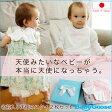 【出産祝い 名入れ】天使の羽がついたお名前入り『Naming天使のスタイ2枚セット』(名入れ・スタイ・日本製・男の子・女の子・ビブ・エプロン・1歳・お誕生日・内祝い)ベビーグース