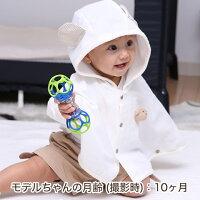 【ママ安心♪しろくまさんマント】91%UVカット&UPF基準対応!帽子とお揃いで♪《赤ちゃんの春や夏の日焼け・紫外線対策に・フード付き》男の子・女の子・帽子・出産祝いにも(エルゴベビーなど抱っこ紐の上から・ベビーカーのケープ)(帽子・暑さ対策)