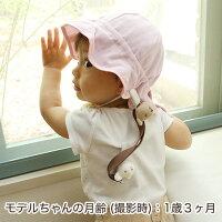【ママ安心♪安全あごヒモのしろくまさん帽子】99%以上UVカット&UPF基準対応!キッズデザイン賞受賞《春や夏の日焼け・紫外線対策に》男の子も女の子も使えるベビー用日よけ帽子(帽子出産祝い赤ちゃん新生児の暑さ対策に)
