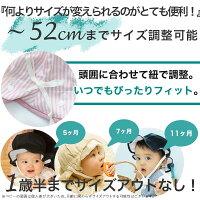 【ママ安心♪しろくまさん帽子】99%UVカット《春や夏の日焼け・紫外線対策に》男の子も女の子も使える日よけ帽子(耳まですっぽりガード・暑さ対策にも)