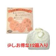 酸素漂白剤(12箱)セット