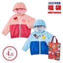 【予約販売】ミキハウス福袋2万円 【80・90・100・11...