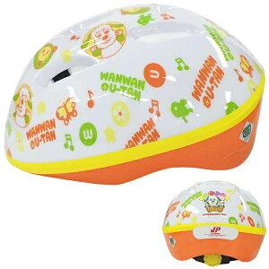 カブロヘルメットミニ いないいないばあっ! 子供用 幼児用ヘルメット ワンワンとうーたん 【エムアンドエム】