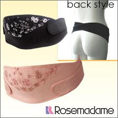 【Rose madame★ローズマダム】ワンタッチ妊婦帯レース使いでおしゃれ気分♪